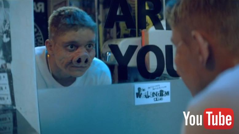 Digital Farm Animals x Youthonix ft. R.Kelly - Wanna Know